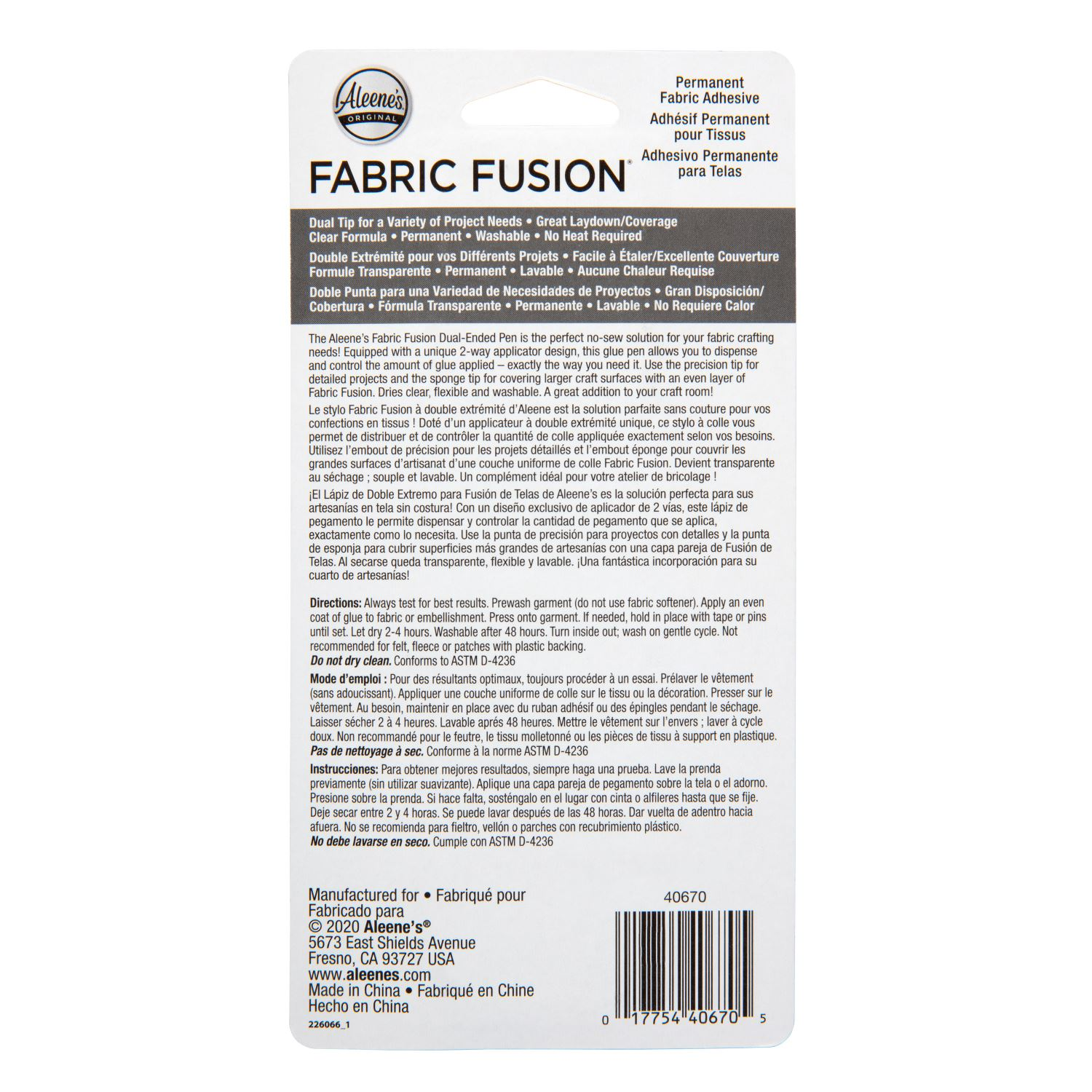 Picture of Fabric Fusion® Dual-Ended Pen