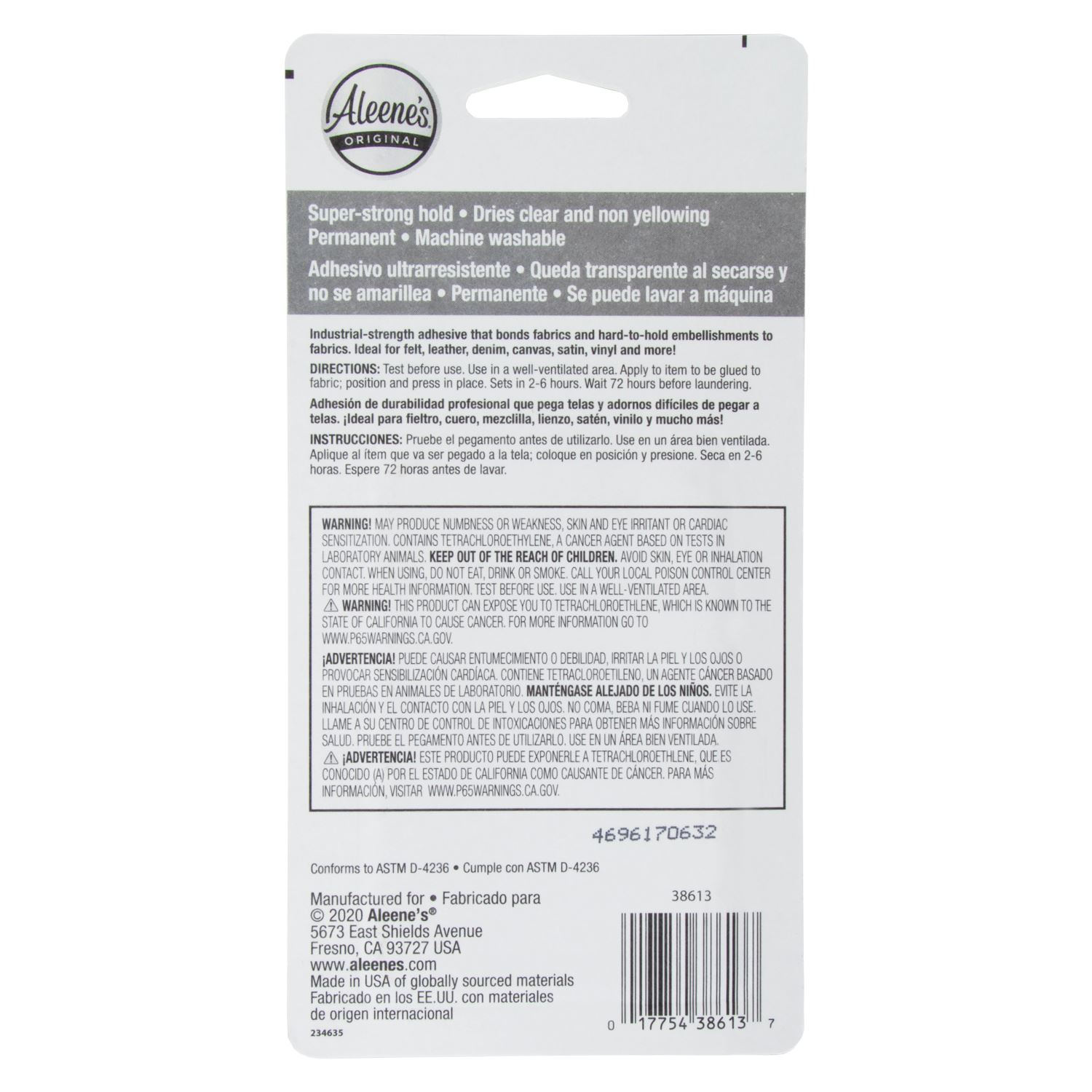 Picture of Super Fabric® Permanent Fabric Adhesive Trial 3 Pack